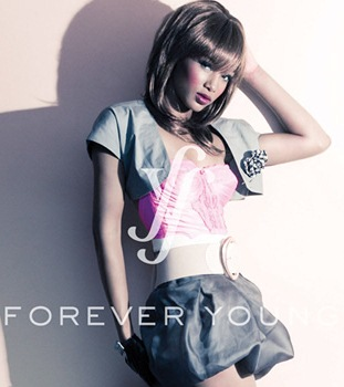 Rock Candy<br>by Forever Young